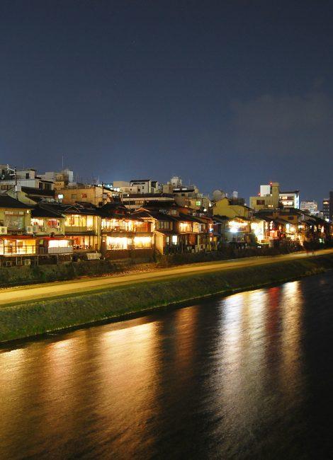 Kyoto River at Night