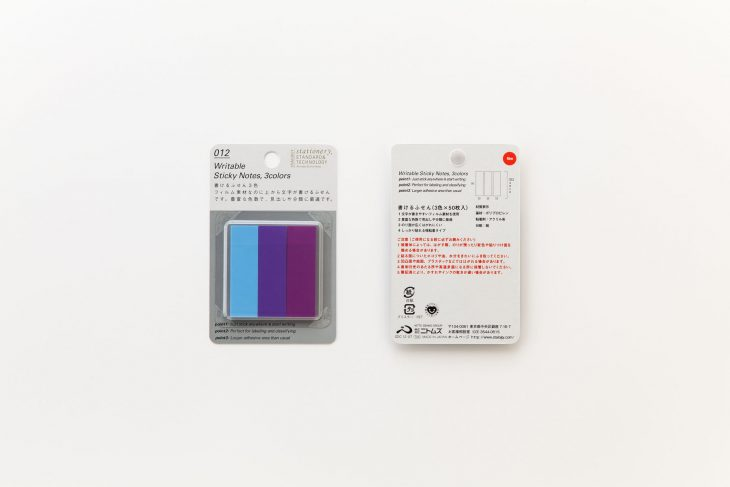 Writable Sticky Notes C