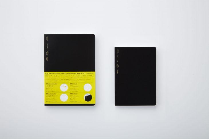 Stalogy 365 Day Notebook