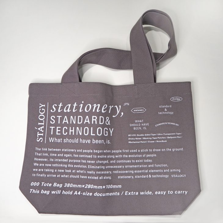 Exclusive Stalogy Canvas Bag