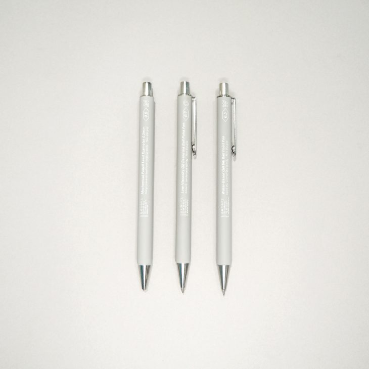 Grey Writing Set