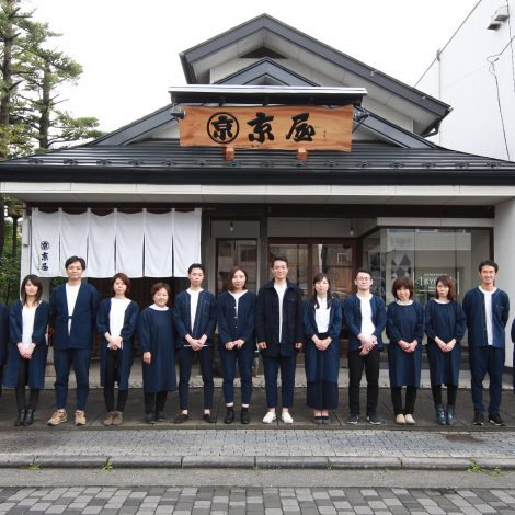 Kyoya Shop and Staff