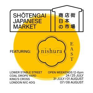 NishuraEast at the Shotengai Japanese Market