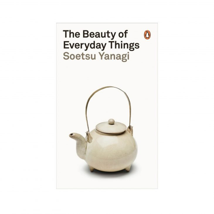 The Beauty of Everyday Things