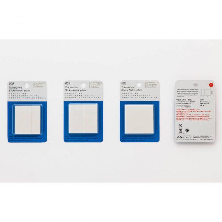 Translucent Sticky Notes Plain