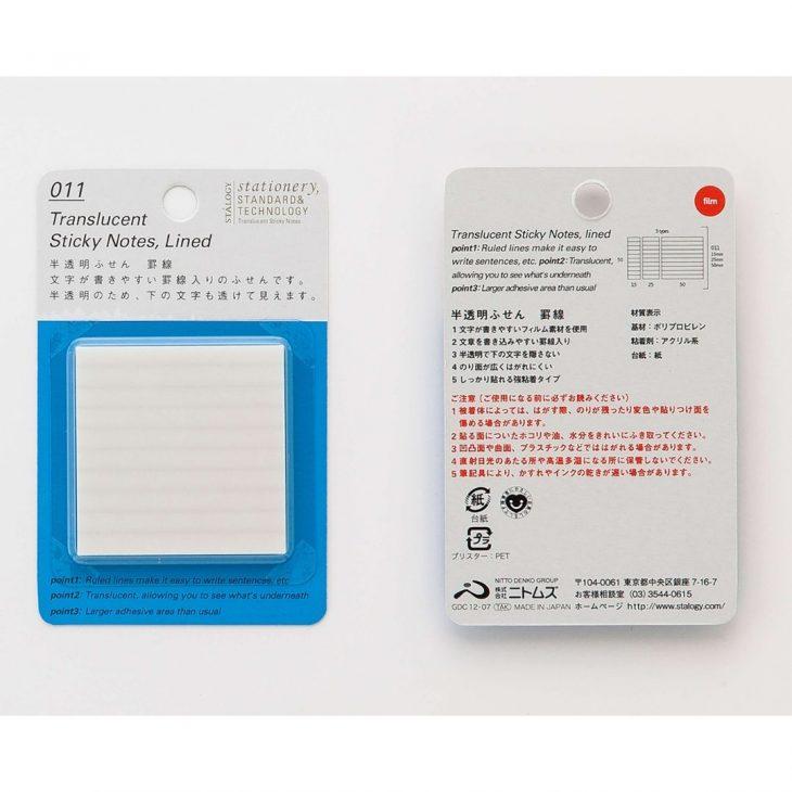 Translucent Sticky Notes Lined